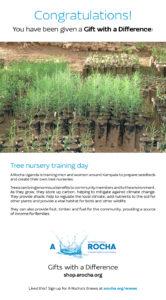 ecard-tree-nursery